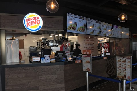 Burger King - HKIA resize